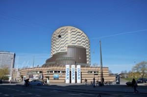 el Planetarium